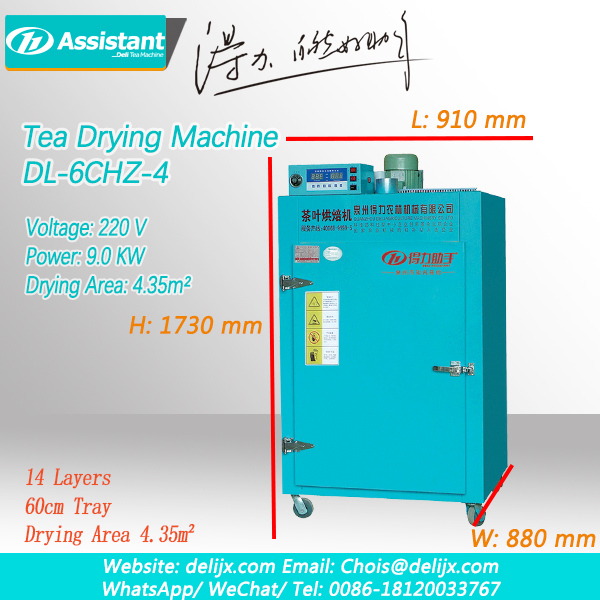 Electric Heating 220V Mini Green/Black Tea Dryer Machine Factory Price 6CHZ-4