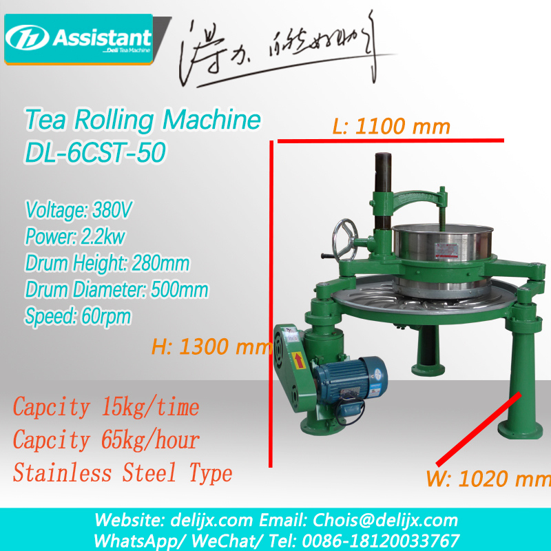 Orthodox Tea Leaf Twister Machinery, Black/Green Tea Leaves Twisting Machine 6CRT-50