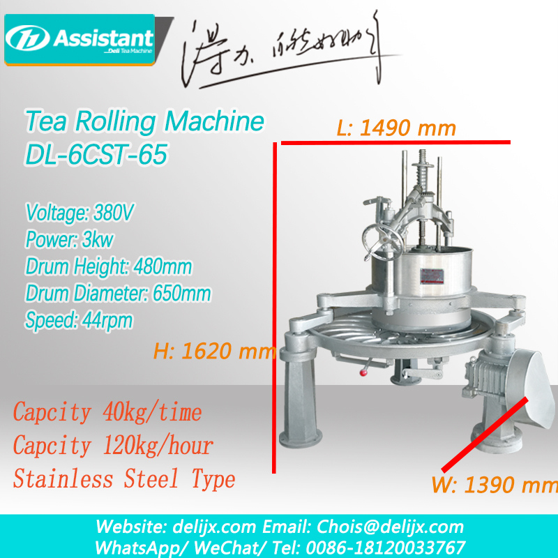 Green/Black/Oolong/Dark Tea Leaf Rolling Machine Tea Leaves Rolling Table 6CRT-65