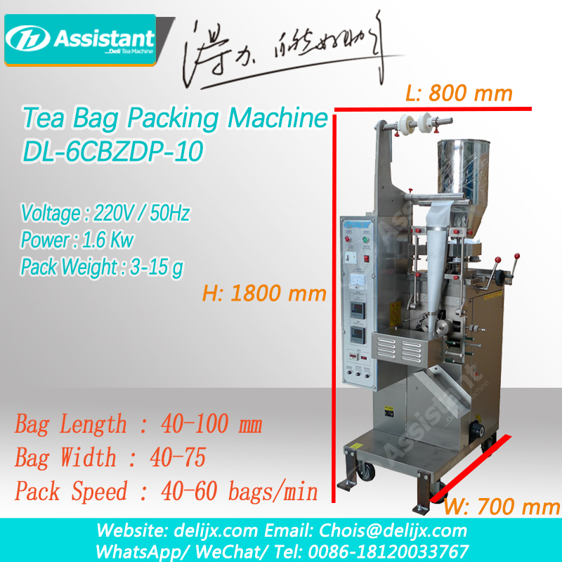 Automatic Double Chamber Small Scale Maisa Tea Bag Packing Machine China Supplier
