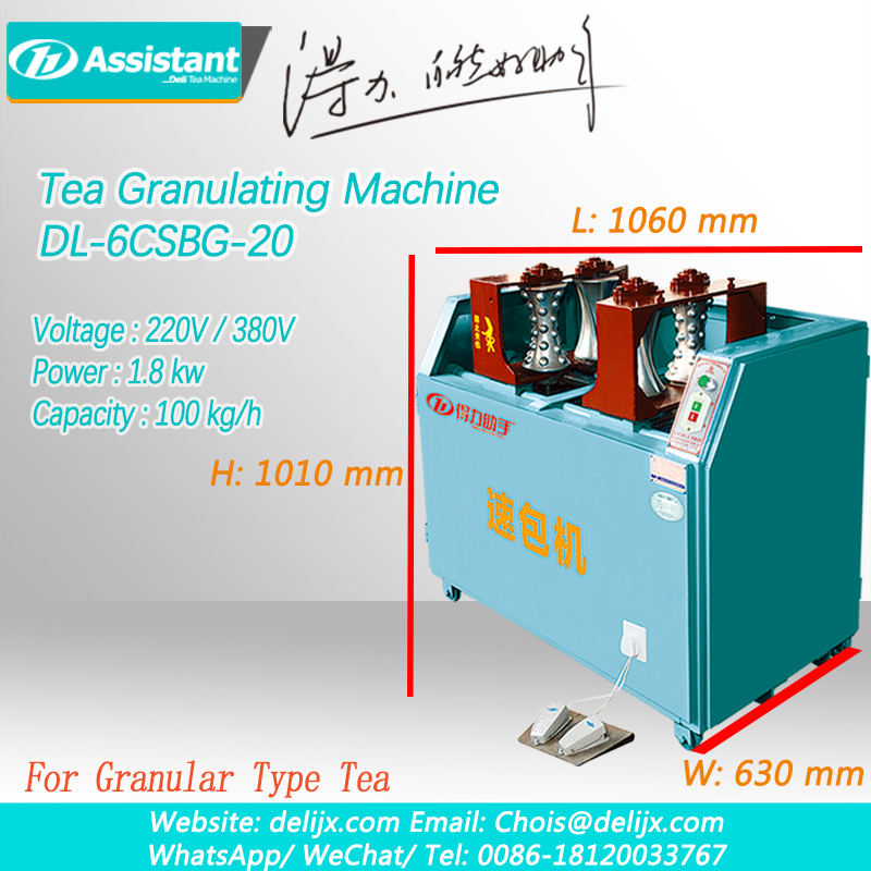 Granular Type Oolong Tea TieGuanYin Shaping Machine Canvas Wrapping Rolling Machine DL-6CSBG-20
