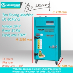 Mini Small Black/Green Tea Dryer Machine For Drying Tea 6CHZ-2
