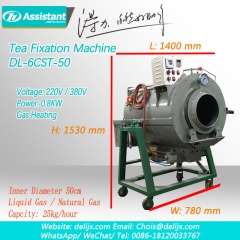 Gas Heating Green/Oolong Tea Panner Panning Machine Equipment 6CST-50