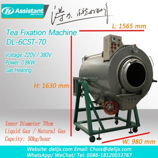 DL-6CST-70 Tea Leaves Fixation Processing Equipment Green Tea Fixing Machine