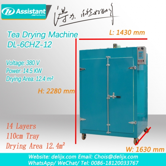 Tea Processing Machine Electric Green Tea Oolong Black Tea Leaf Dryer Machine 6CHZ-12