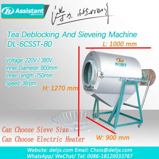 Tea Deblock And Sieving Machine Tea Breaker Machine