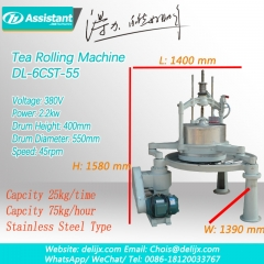 Orthodox Green Tea Leaf Rolling Machine