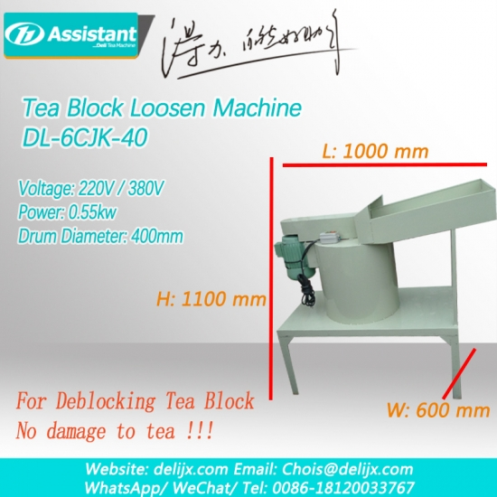 Black Tea Bock Loosen Machine Tea Deblocking Machine 6CFJ-40