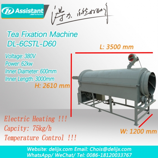 Electric Heating Continuous Green Tea Steamer Machine DL-6CSTL-D60