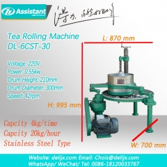 Oolong Tea Leaf Roller Orthodox Tea Processing Machine