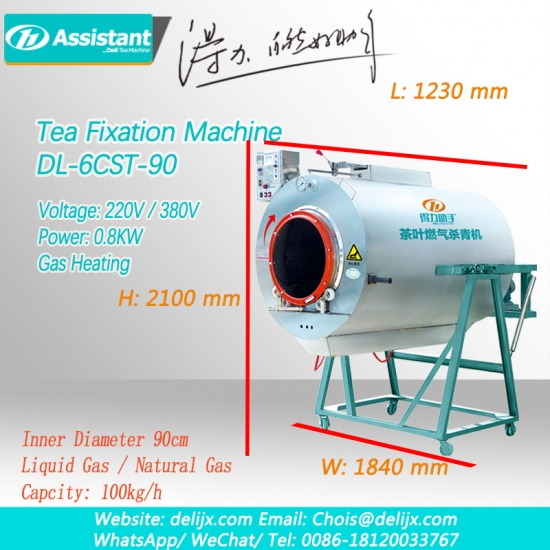 Green Tea Leaf Fixing Roasting Machine DL-6CST-90