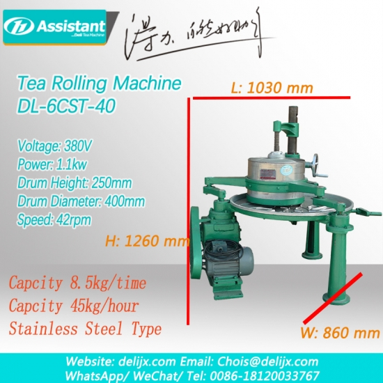 Green/Black Tea processing machine tea roller for rolling tea leaf 6CRT-40