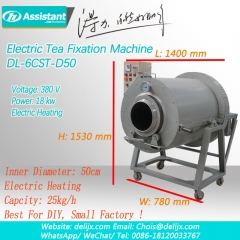 Electric Heating Tea Leaf Roasting Machine Green Tea Steaming Machine