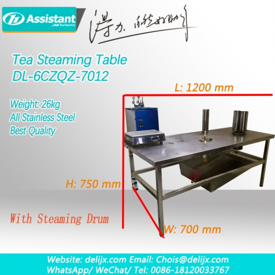 Tea Steamer Table Cake Tea Processing Table 6CZQZ-7012