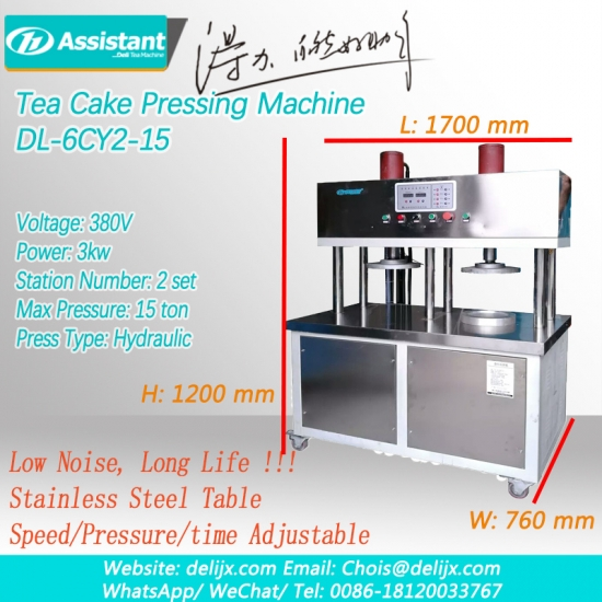 Puer Tea Cake Brick Hydraulic Press Machine 6CY2-15