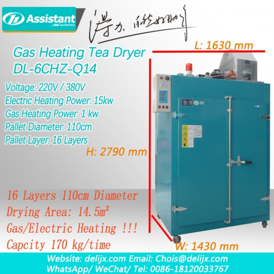 Gas And Electric Heating Tea Leaf Dryer Drying Machine 6CHZ-Q14