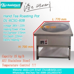 Green Tea Leaf Roaster Firing Machinery Tea Hand Panning Processing Machinrey 6CSG-60B