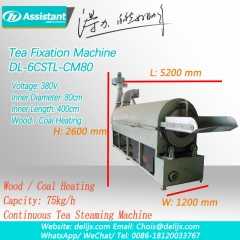 Green Tea Leaves Fixation Processing Machine Wood Coal Heating Continuous Belt Type