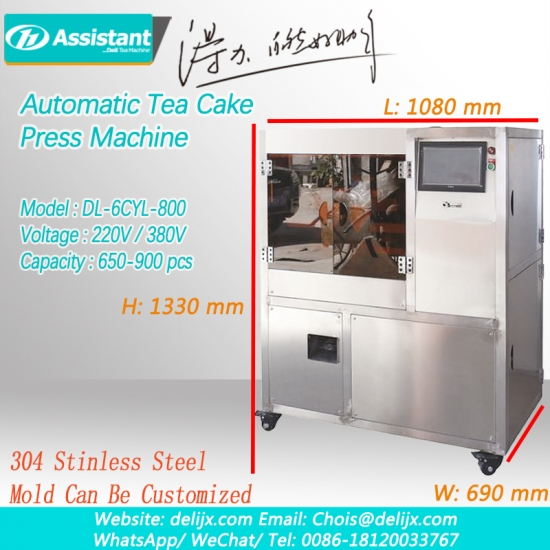Automatic Small Tea Cake Press Machine, Tea Cake Molding Machine 6CYL-800